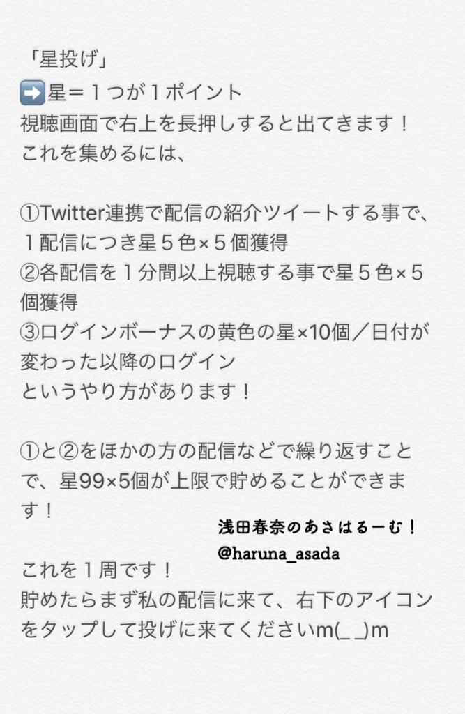 f:id:ryou12008:20170326211758j:plain
