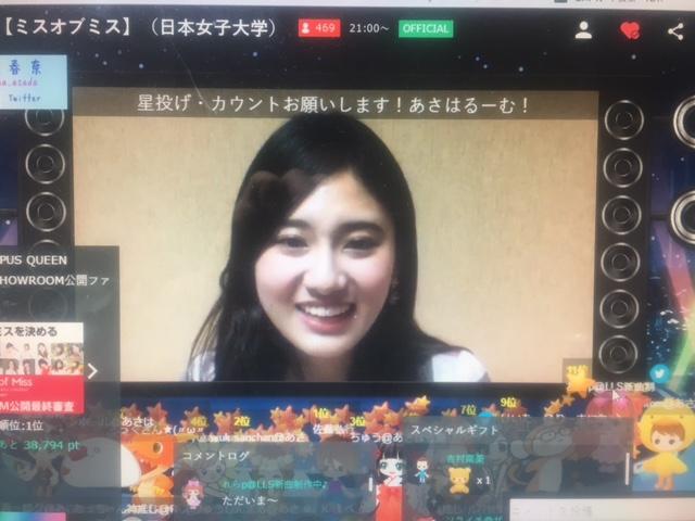 f:id:ryou12008:20170326220155j:plain