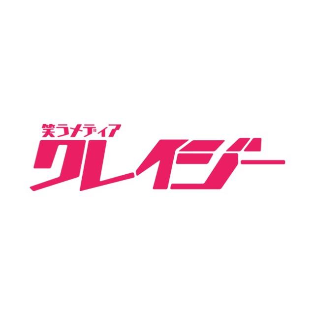 f:id:ryou12008:20170418184554j:plain