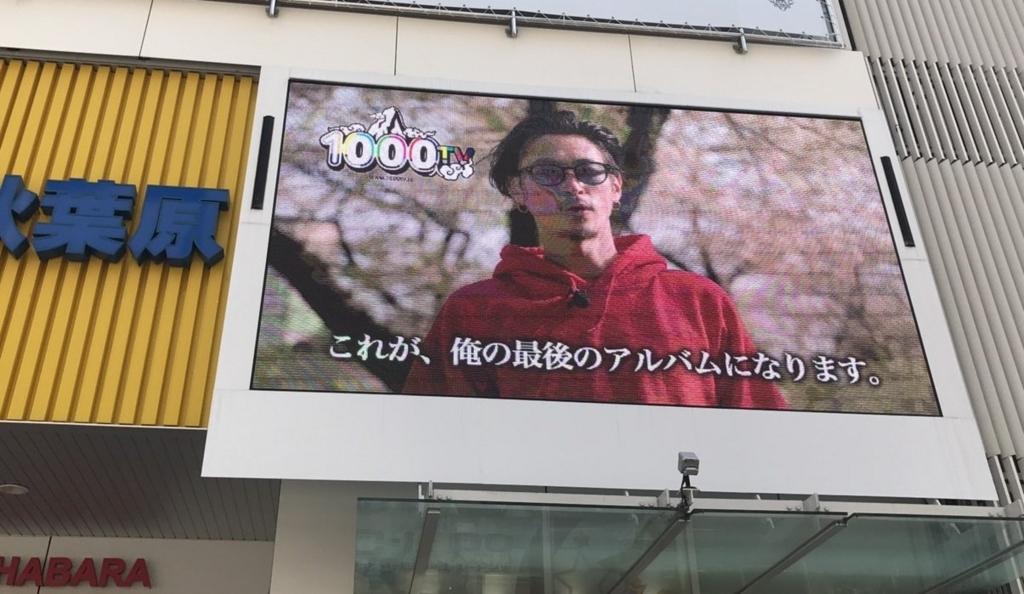 f:id:ryou12008:20170606233233j:plain