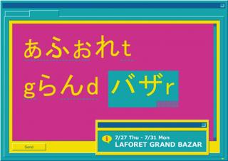 f:id:ryou12008:20170728192857j:plain
