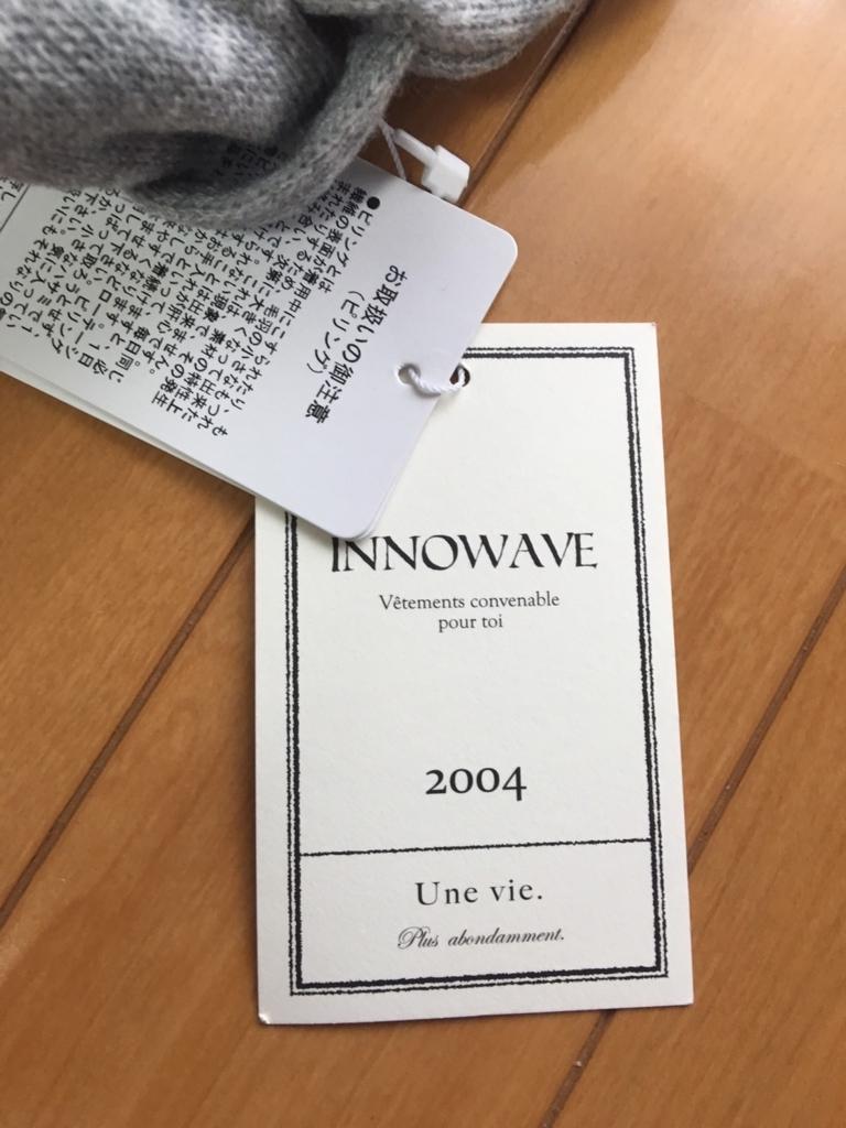 f:id:ryou12008:20180102181125j:plain