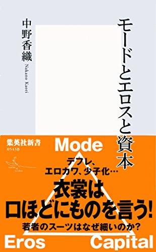 f:id:ryou12008:20180117075731j:plain