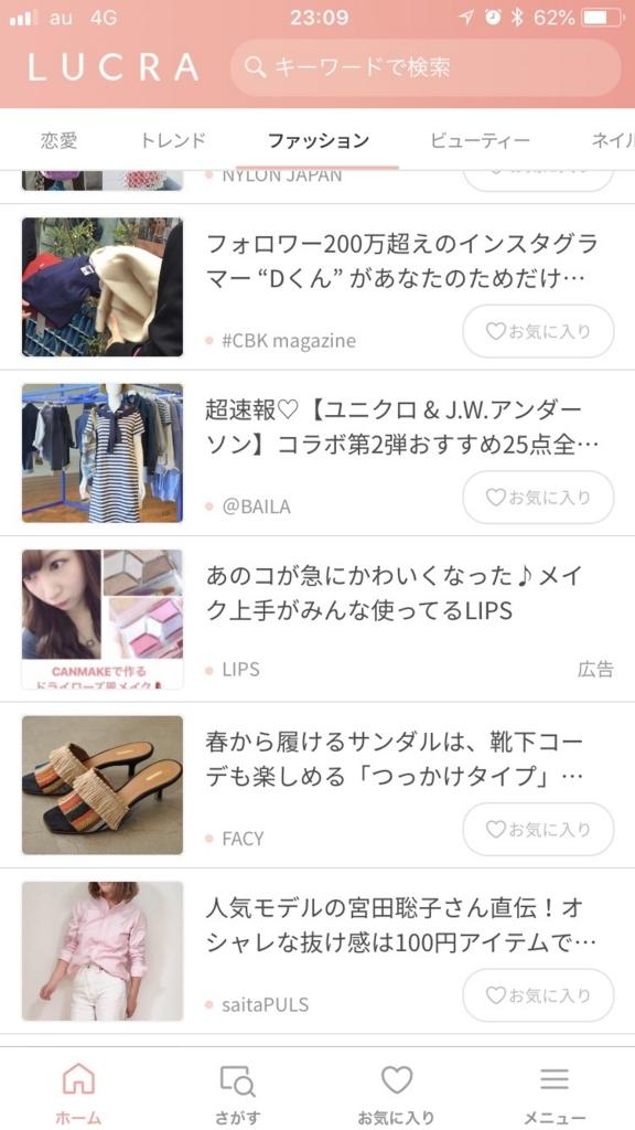 f:id:ryou12008:20180411233041j:plain