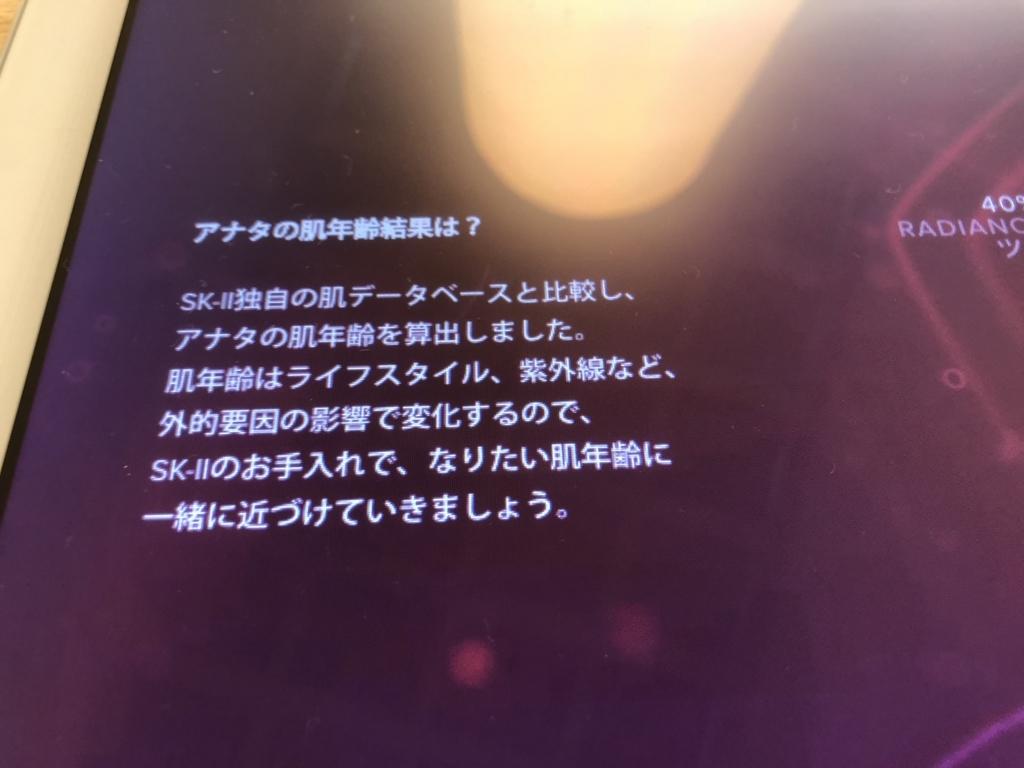 f:id:ryou12008:20180606034607j:plain