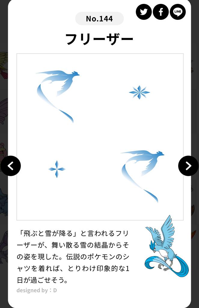 f:id:ryou12008:20190312075915j:plain