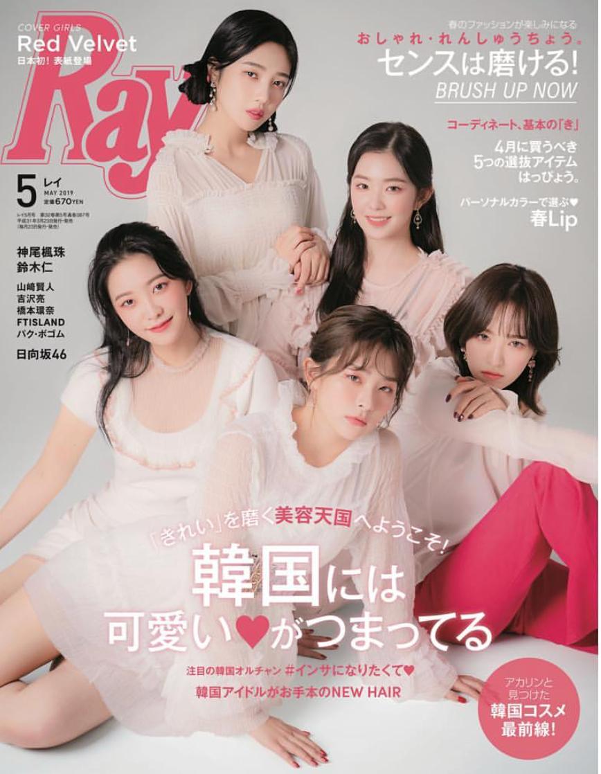 f:id:ryou12008:20190505164424j:plain