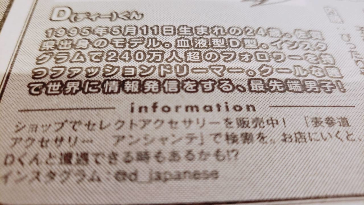 f:id:ryou12008:20190812230015j:plain