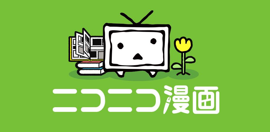 f:id:ryou6321:20201021210907j:plain