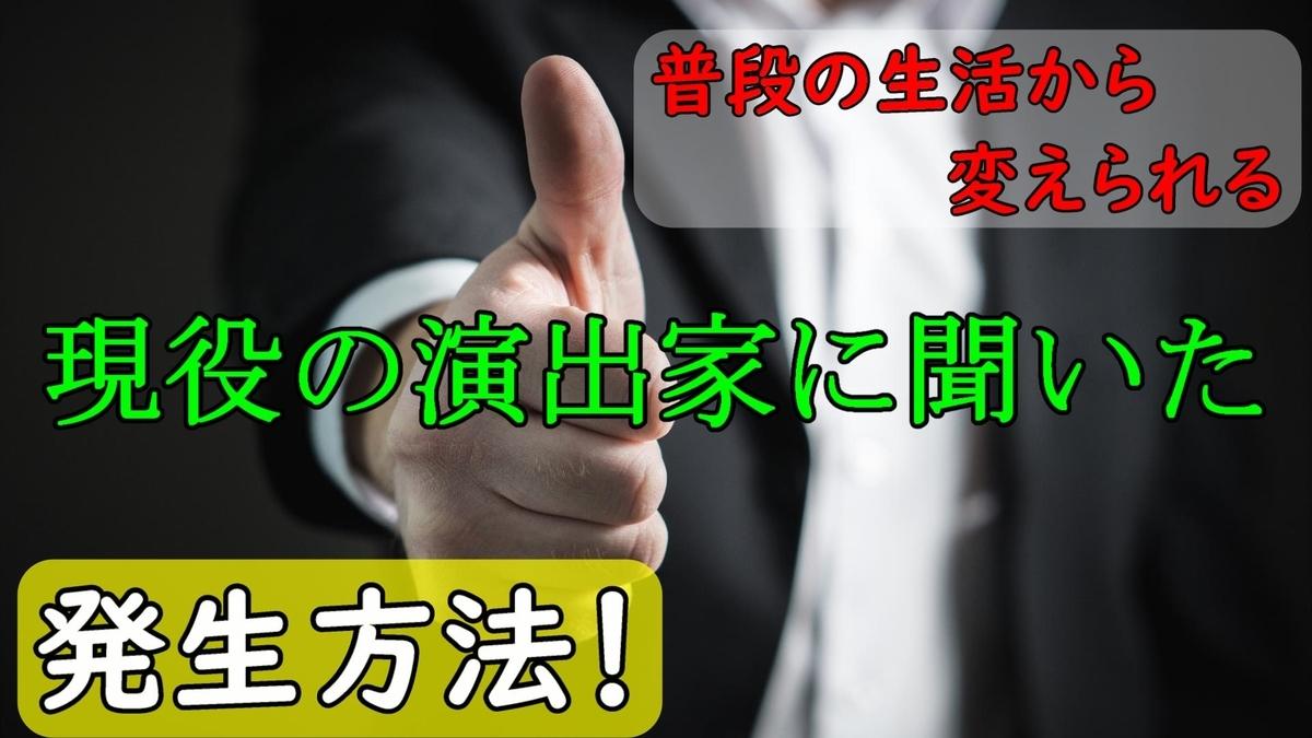 f:id:ryouan-GzLaVo:20190507132620j:plain
