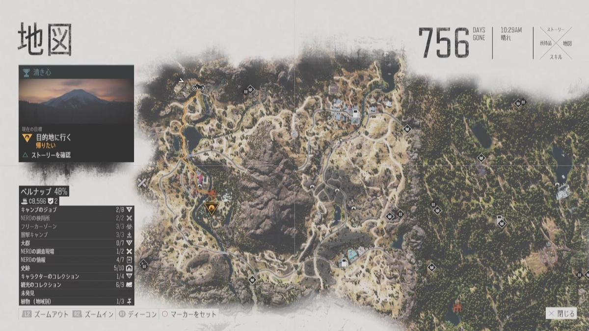 f:id:ryouan-GzLaVo:20190508124811j:plain