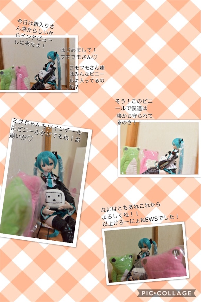 f:id:ryouga_s2x:20180322204031j:image