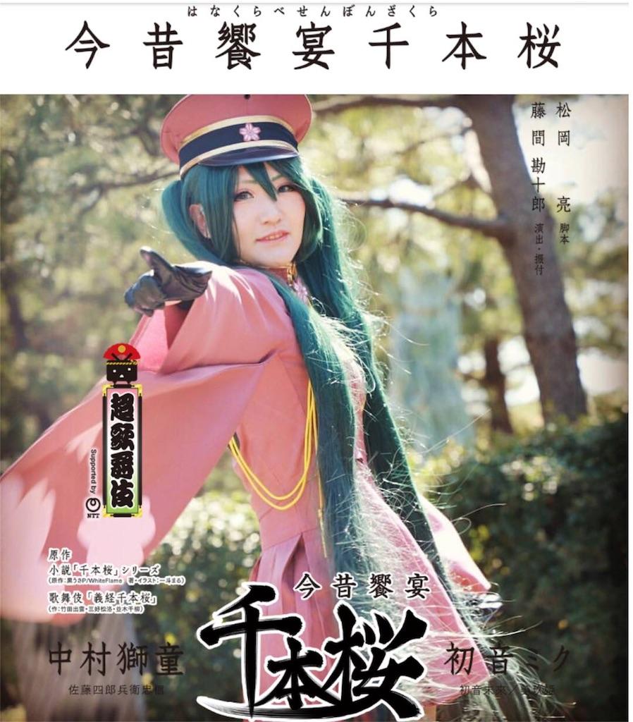 f:id:ryouga_s2x:20180327051350j:image
