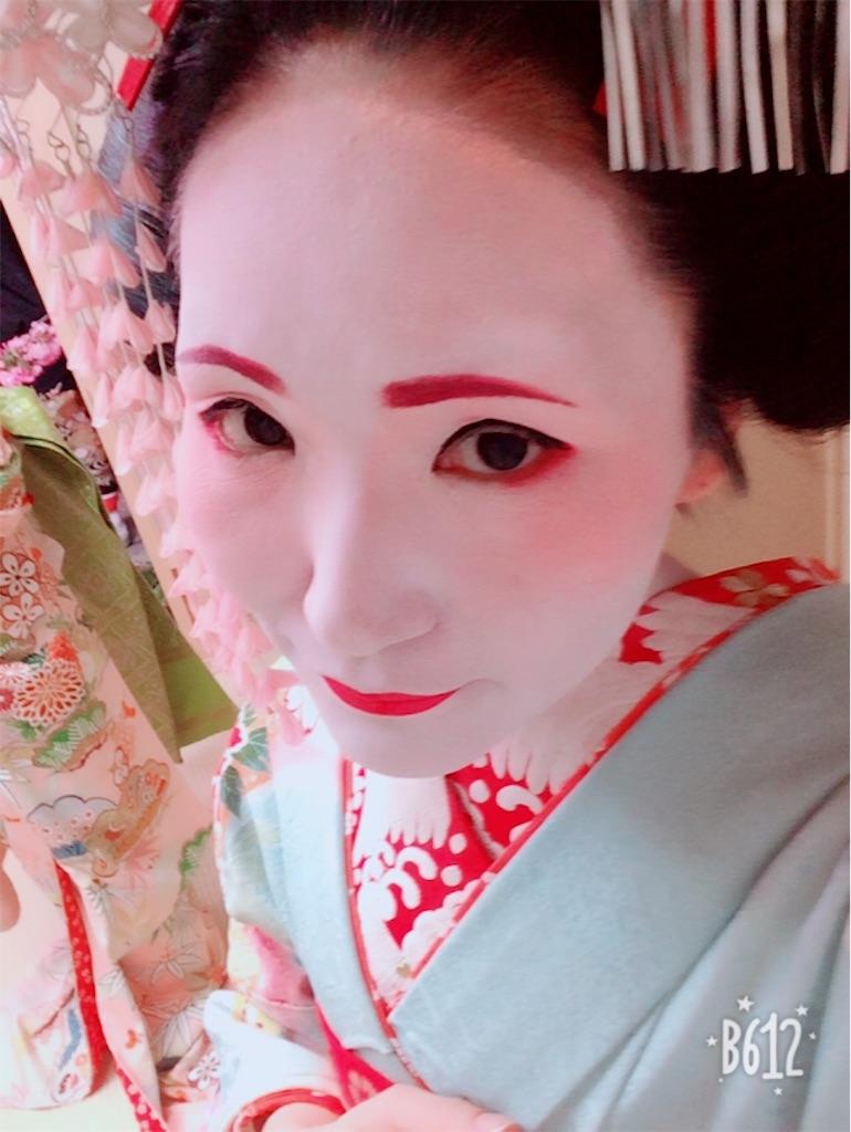 f:id:ryouga_s2x:20180410212118j:image