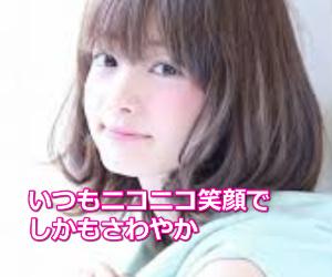 f:id:ryouhei0206:20170626122224j:plain