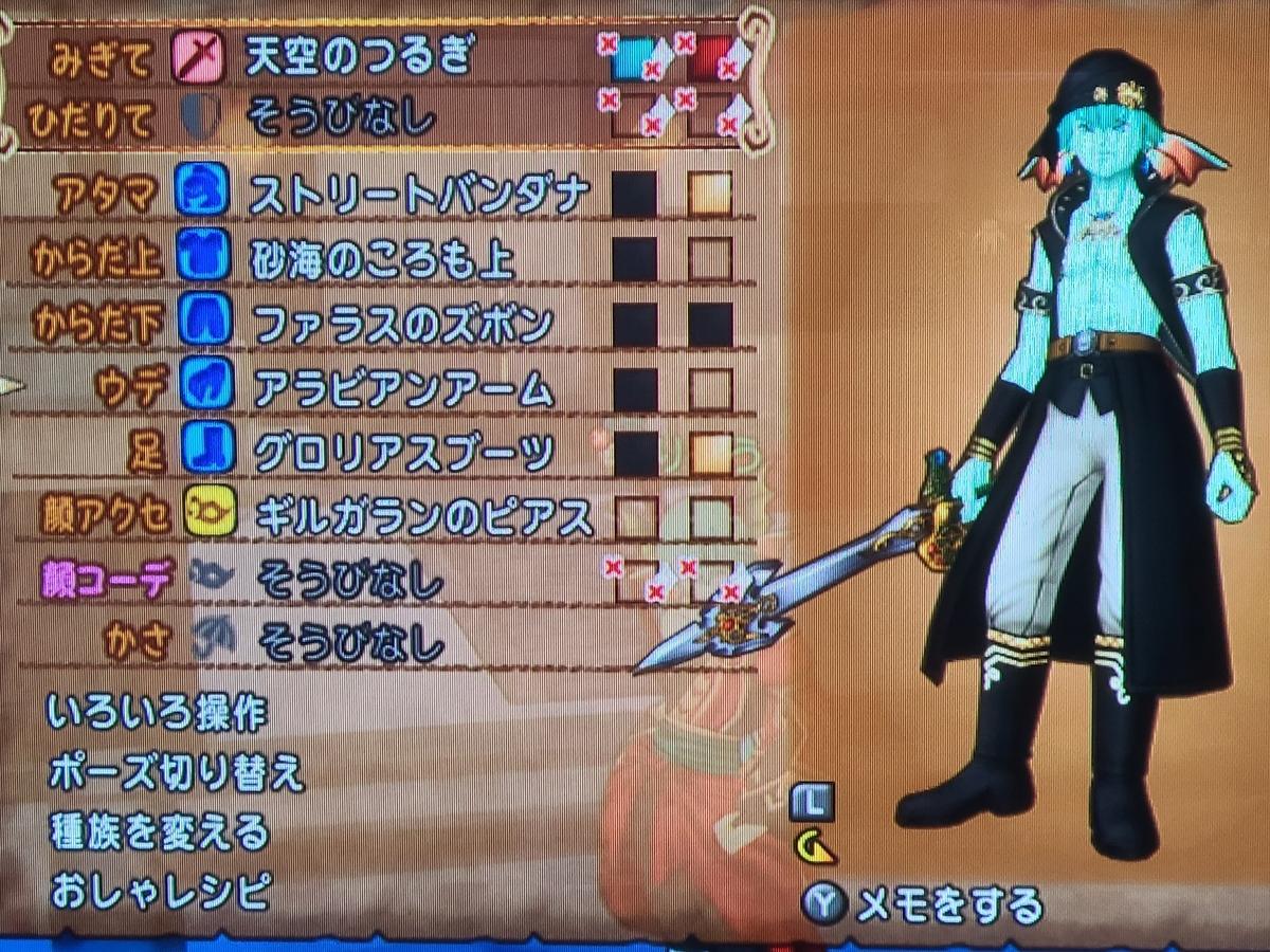 f:id:ryouko-game:20201216000842j:plain
