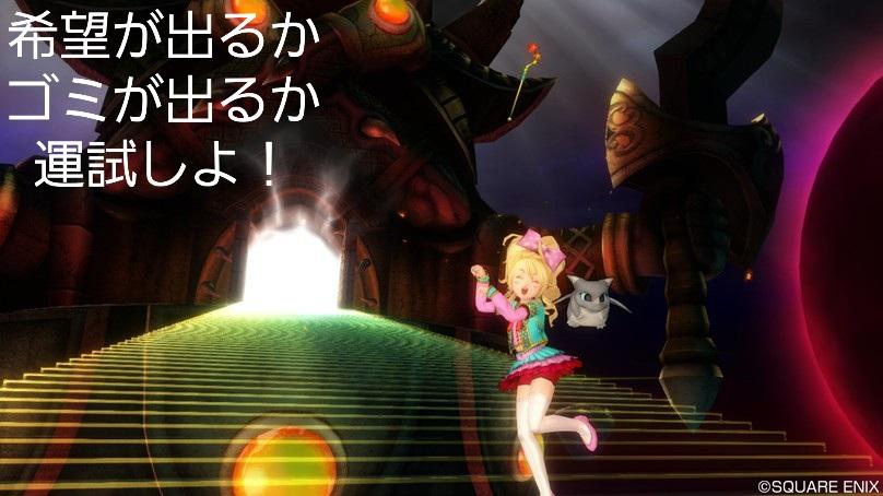 f:id:ryouko-game:20201216184803j:plain