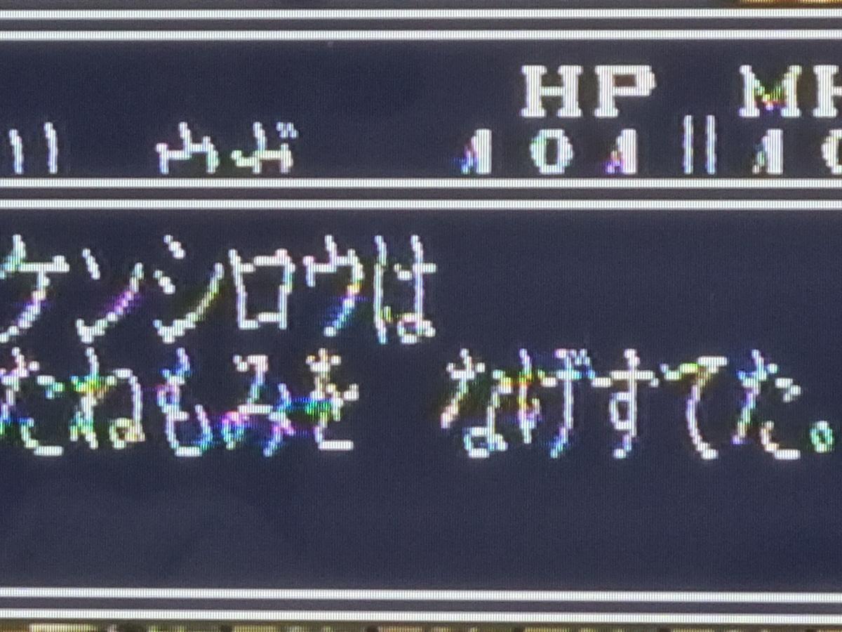 f:id:ryouko-game:20210216233442j:plain