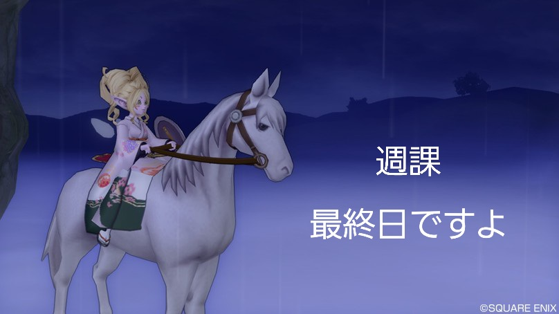 f:id:ryouko-game:20210220163915j:plain