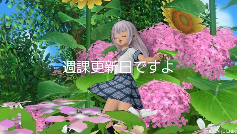 f:id:ryouko-game:20210221154008j:plain