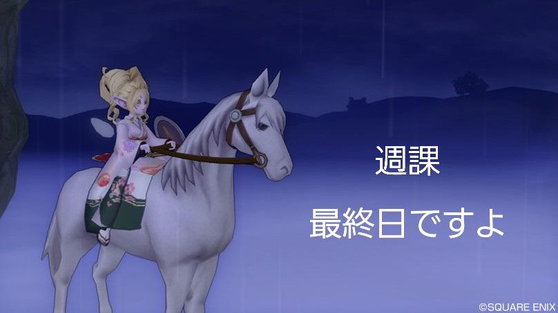 f:id:ryouko-game:20210227083949j:plain