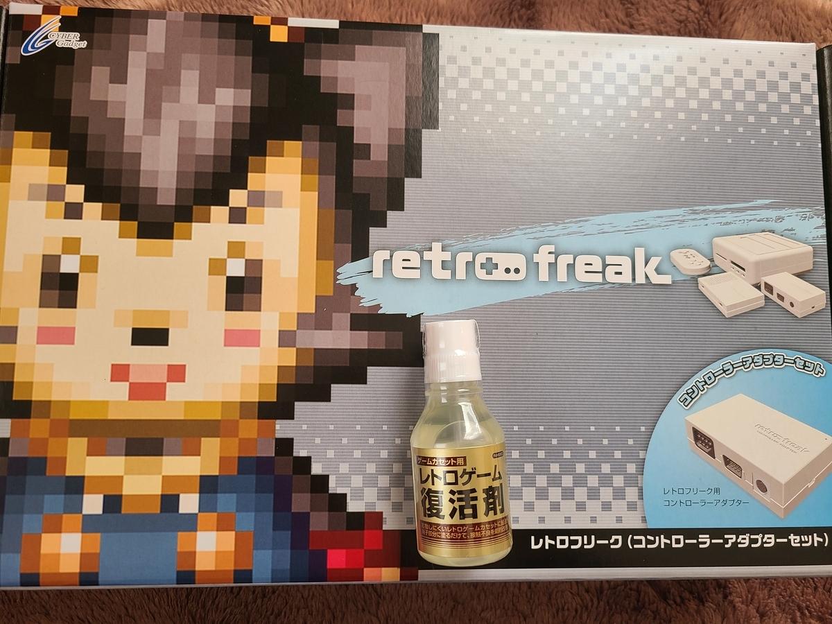 f:id:ryouko-game:20210228124433j:plain