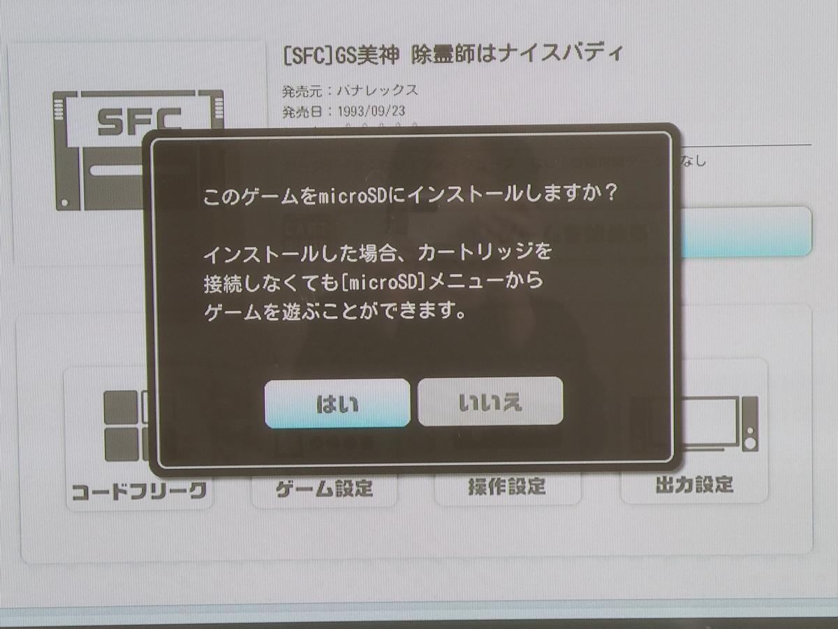 f:id:ryouko-game:20210228131204j:plain