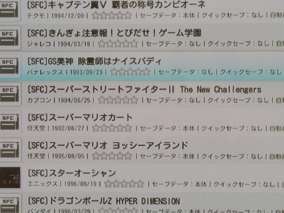 f:id:ryouko-game:20210228131350j:plain