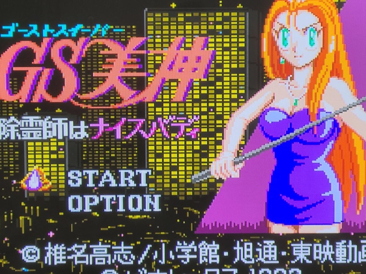 f:id:ryouko-game:20210228131617j:plain