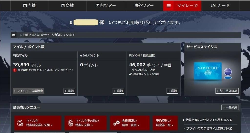 f:id:ryouko4x:20181023082840j:plain
