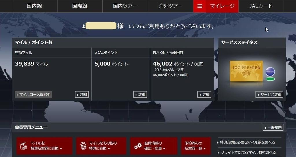 f:id:ryouko4x:20181023082939j:plain