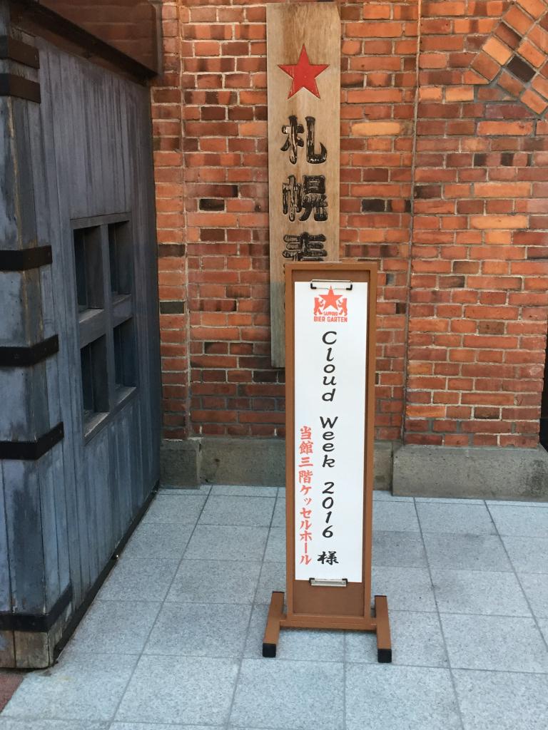 f:id:ryouma-nagare:20160902143209p:plain