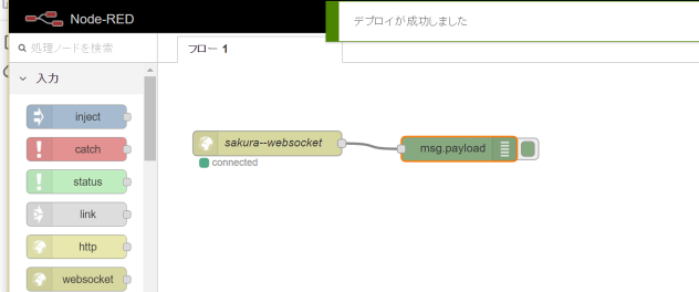 f:id:ryouma-nagare:20170123162126p:plain