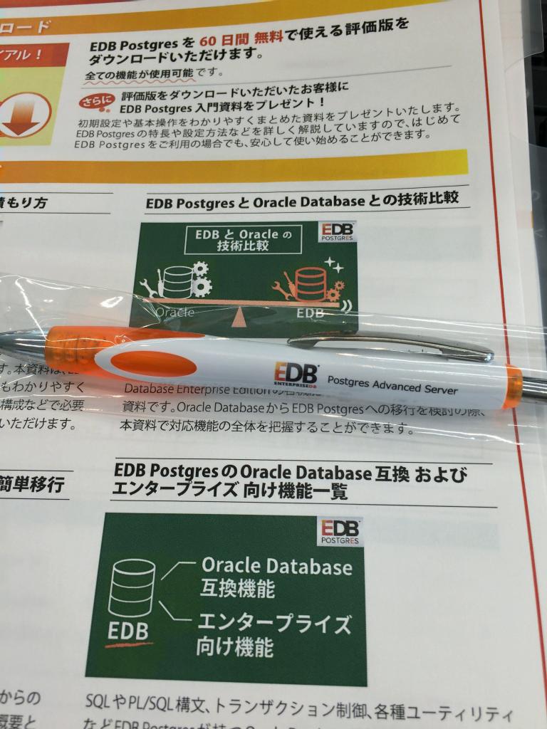 f:id:ryouma-nagare:20170414215531p:plain