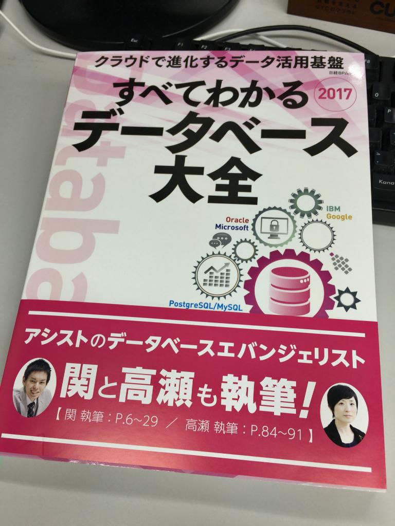 f:id:ryouma-nagare:20170414215540p:plain