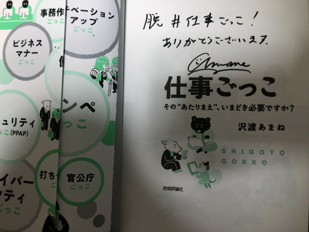 f:id:ryouma-nagare:20190912102736p:plain:w200