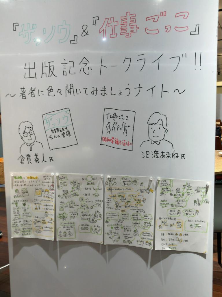 f:id:ryouma-nagare:20190912102739p:plain:w113