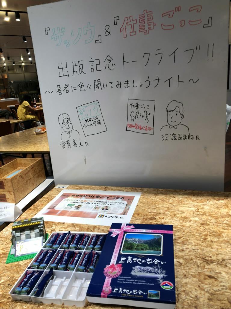 f:id:ryouma-nagare:20190912102742p:plain:w113