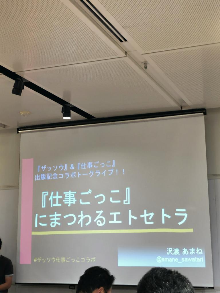f:id:ryouma-nagare:20190912102758p:plain:w113