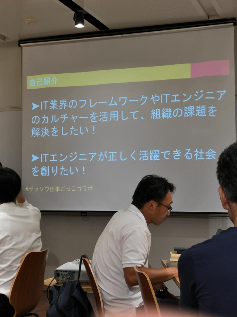 f:id:ryouma-nagare:20190912102800p:plain:w113