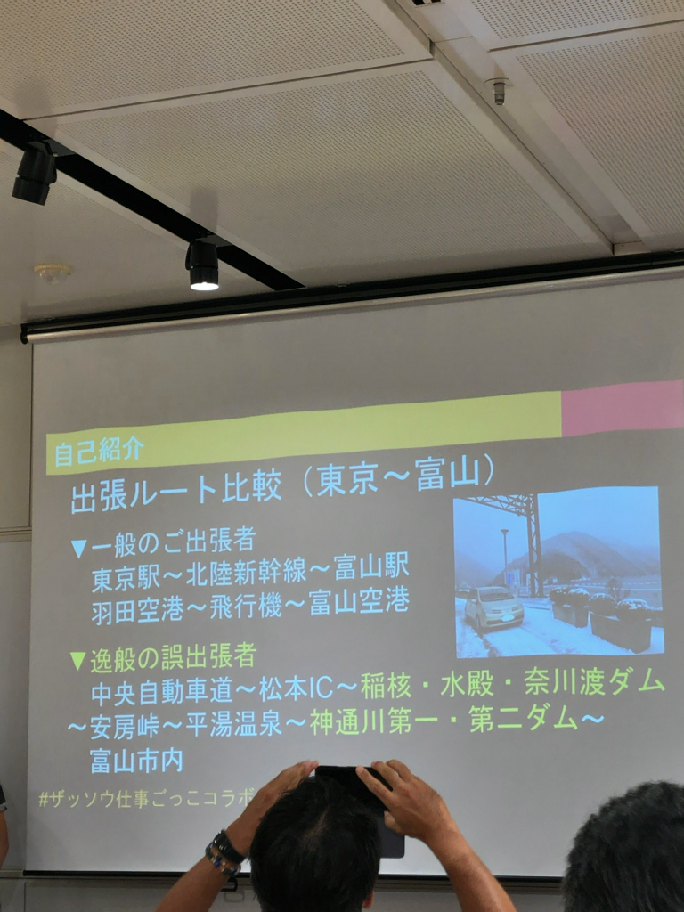 f:id:ryouma-nagare:20190912102812p:plain:w113