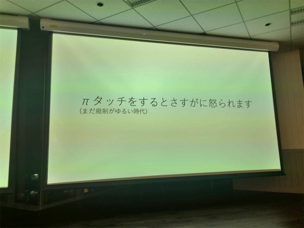 f:id:ryouma-nagare:20191210205106j:plain:w400