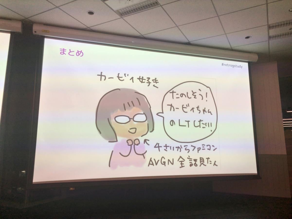 f:id:ryouma-nagare:20191210212958j:plain:w400