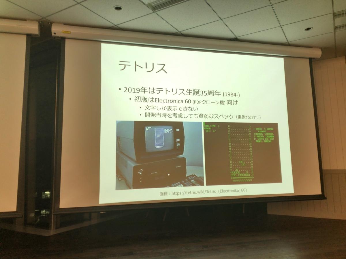 f:id:ryouma-nagare:20191210213002j:plain:w400