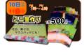 f:id:ryouma190:20151001200424j:image:medium