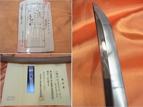 f:id:ryoumakuntsukaguchi:20160728174836j:plain