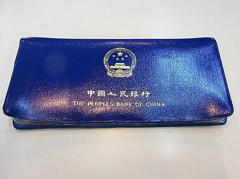 f:id:ryoumakuntsukaguchi:20160902170522j:plain