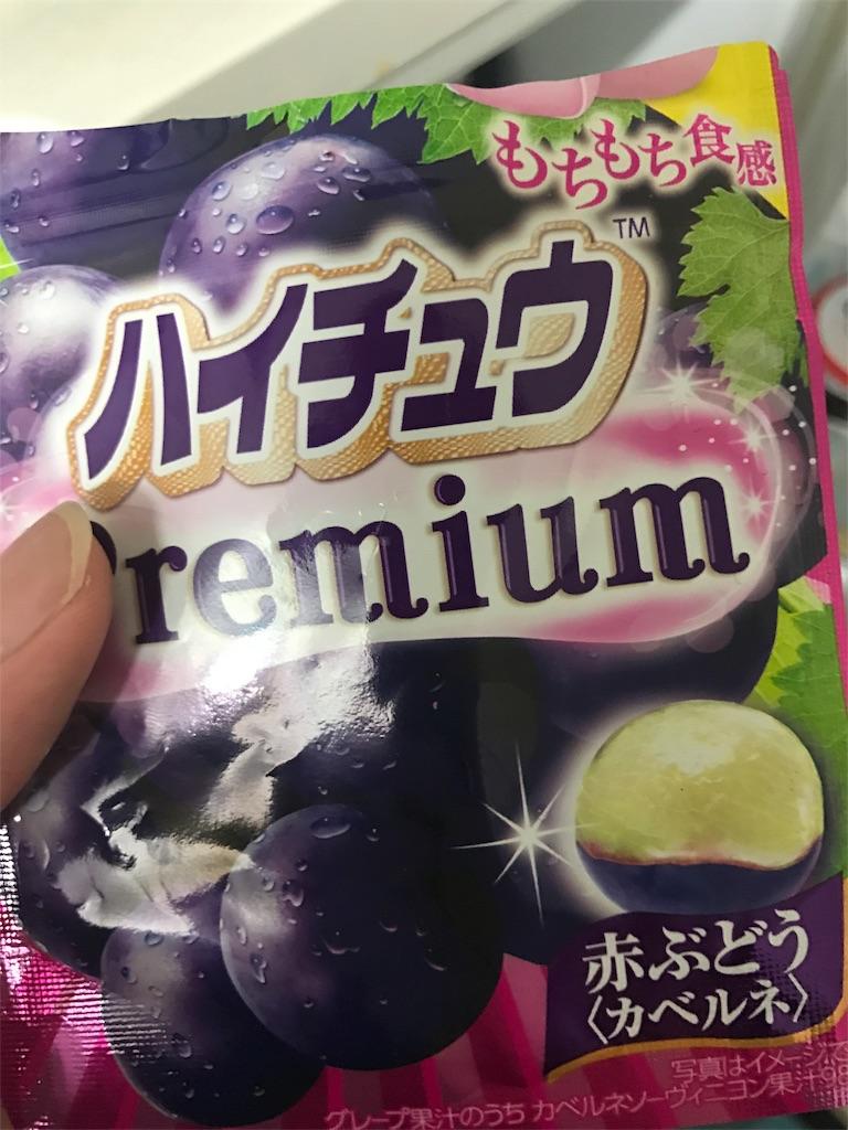 f:id:ryoumeiyamasaki:20180720203437j:image