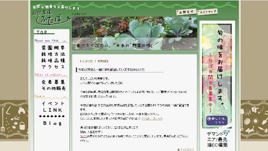 f:id:ryousami:20160617160145j:image