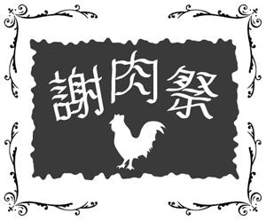 f:id:ryousami:20161019223440j:image